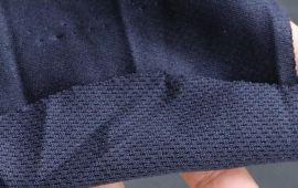 Vải thun mè xanh đen