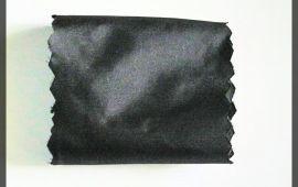 Vải áo gió (AG09801) - Màu đen - Khổ 1.5 mét