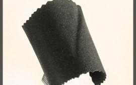 Vải PC gen (PCG10901) - Màu đen - Khổ 1.6 mét