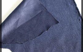 Vải chân cua (CC11204) - Màu xanh đen - Khổ 1.5/1.6 mét