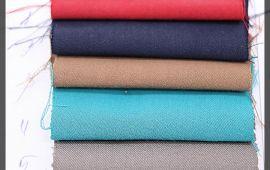 Vải cotton lạnh hàn quốc (CT12203) - Nhiều màu sắc - Khổ 1.6 mét