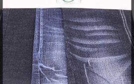 Vải jeans T7263 (J12412) – Màu xanh,đen – Khổ 1.45/1.5 mét