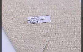 Vải bố (B12521) - Màu thô - Khổ 1.6 mét