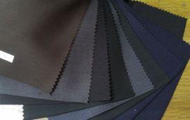 Vải vest cao cấp (DT0303)