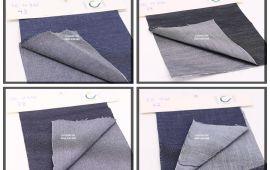 Vải jeans trẻ em (J15101) - 4.9oz đến 10 oz - Khổ 1.48 đến 1.55 mét