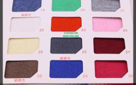 Vải nỉ 060101 (N14009) - Nhiều màu sắc - Khổ 1.85 mét