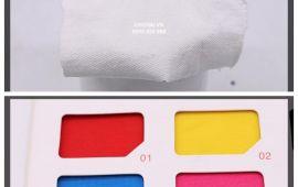 Vải thun da cá cotton 100% (CT14003) - Nhiều màu sắc - Khổ 1.85 mét