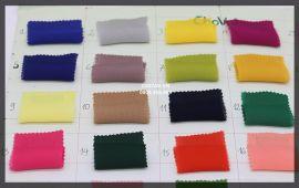 Vải chiffon (CF20001) - Nhiều màu sắc - Khổ tầm 1.5 mét