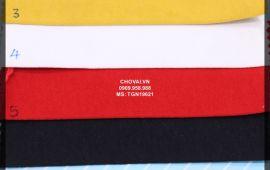 Vải thun gỗ nhung ( TGN19621) - nhiều màu sắc - khổ tầm 1.5 mét