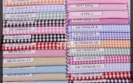 Vải Kate Sọc Vuông (KT13969) - nhiều màu trên - khổ tầm 1.5/1.9 mét