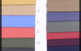 Vải Kaki Thun (KK22303) - nhiều màu sắc - khổ tầm 1.5 mét