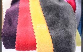 Vải Nỉ Lông (NL22302) - nhiều màu sắc - khổ tầm 1.7 mét