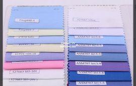Vải Kate Mỹ - Ý (KT13974) - nhiều màu sắc - khổ tầm 1.6 mét