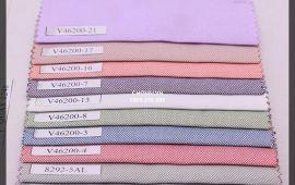 Vải Kate Oxford (KT13973) - nhiều màu sắc - khổ tầm 1.6 mét