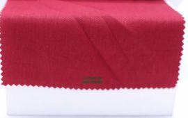 Vải đũi nhung (Đ23712)